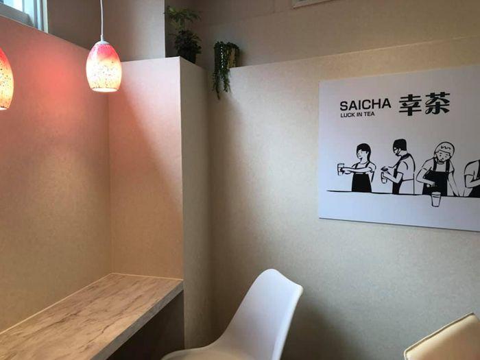 タピオカ 川口 SAICHA  幸茶 店内