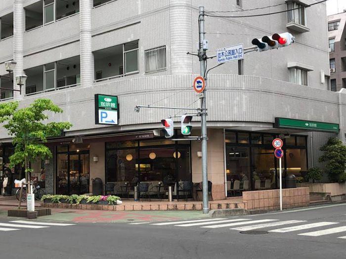 珈琲館 西川口