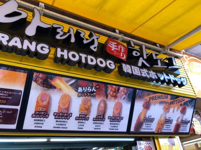 ありらんホットドッグ チーズドッグ 韓国式ホットドッグ 上野御徒町店