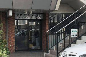 タピパンダ 川口店