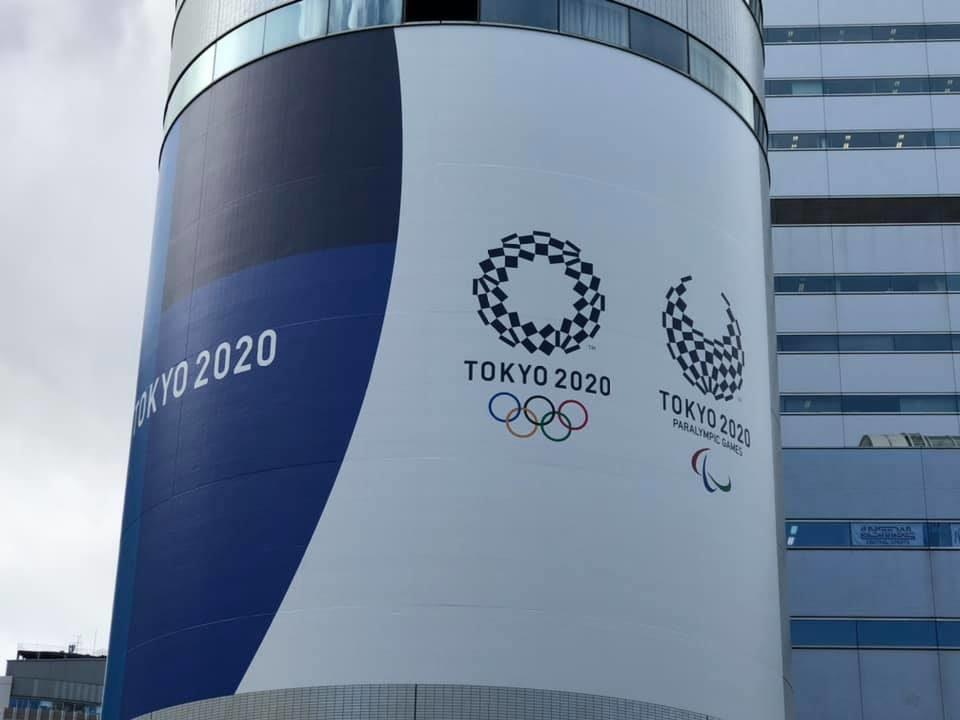 東京オリンピック2020 埼玉