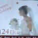 【川口市】5月開庁の川口市役所で結婚式が執り行われます